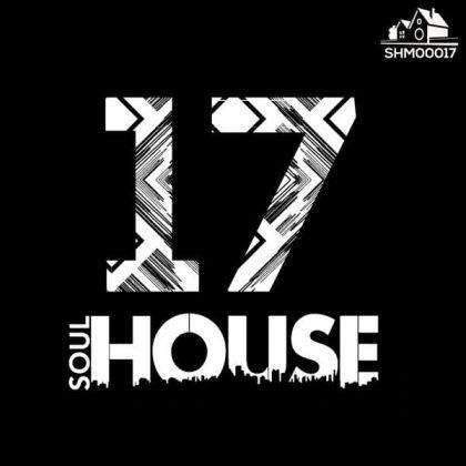 https://soulhousemusic.com/wp-content/uploads/2019/03/0f4f6e8f3fc62a18b9d6bc3022f01b55.jpg
