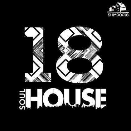 https://soulhousemusic.com/wp-content/uploads/2019/03/71b045146a5268a68f663860fdc2d85f.jpg