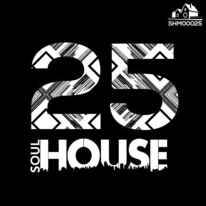 https://soulhousemusic.com/wp-content/uploads/2019/08/18d76d316fd2755b8951c99782023ac8.jpg